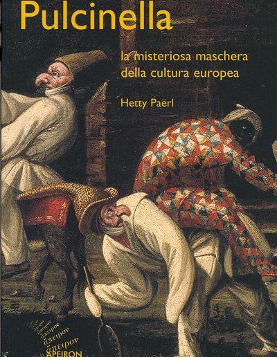 Pulcinella_La_misteriosa_maschera_della_cultura_europea_Hetty_Paerl